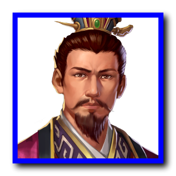 劉璋の画像