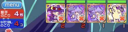 紫28の2