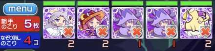 紫28の3