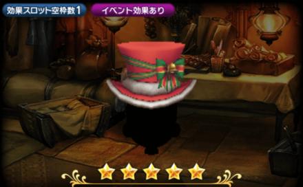 クリスマスハットのメンズ画像