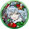 クリスマスロミアの画像