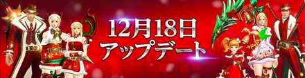スクリーンショット 2018-12-18 12.41.53.jpg