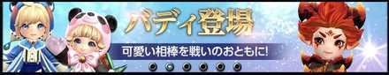 ガチャラインナップ12月.jpg