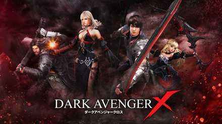 DarkAvenger X(ダークアベンジャー クロス)