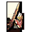 アグレッサー・マキナ(火)の画像