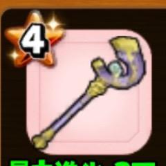 いかづちの杖