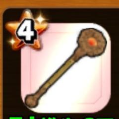 マグマの杖のアイコン