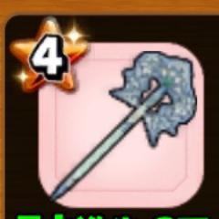 せいれいの杖のアイコン
