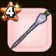 しゅくふくの杖