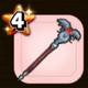 しんかんの杖のアイコン