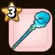 うみなりの杖のアイコン