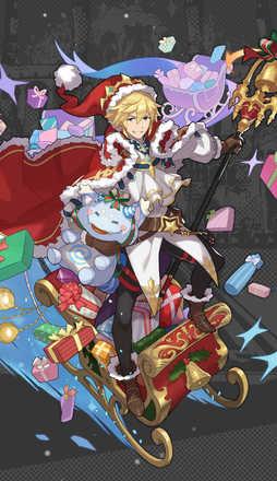 アレクシス(クリスマス)のキャラ画像