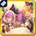 星竜祭のスペシャルケーキ画像