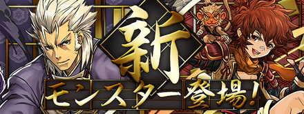 戦国神第3弾シリーズの一覧