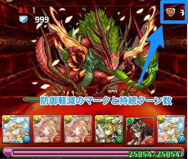 ヘラウルズの3F