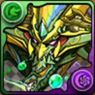 虹翼の旋龍帝・セブンザードの画像