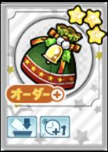 クリスマスギフトの画像
