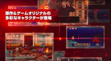 青エクDCゲーム画面