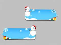 クリスマスチャットデザイン.jpg