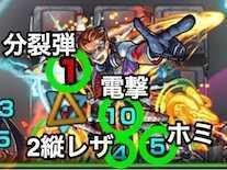 禁忌16ボス1攻撃パターン.jpg