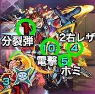 禁忌16ボス2攻撃パターン.jpg