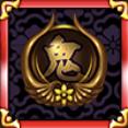 鬼燈の昇紋の画像