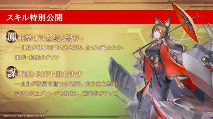 天城のスキル .jpg