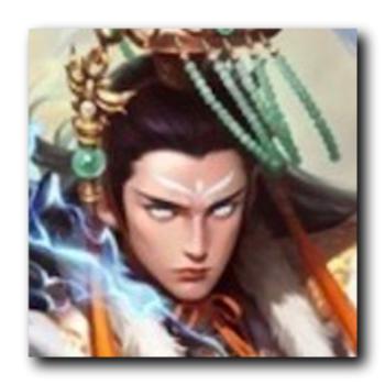 玉皇大帝の画像
