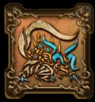 アルテマウェポンの紋章・頭のアイコン