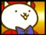 ネコクイズ王の画像