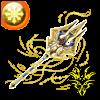 神槍ヴィジュランダ【光】・改のアイコン