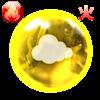 宙の魔晄石【火】・Ⅰの画像
