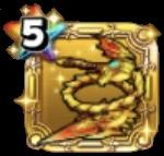 黄金竜の鞭★のアイコン