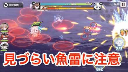 魚雷+弾ばら撒きの画像.jpg