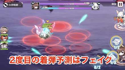 主砲攻撃の画像.jpg