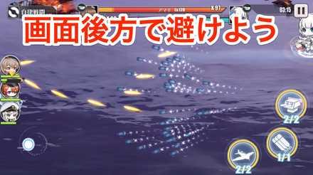 魚雷ばら撒き+追尾弾の画像.jpg