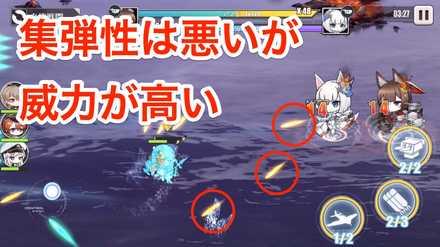 副砲の画像.jpg