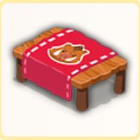 ボアテーブルの画像