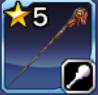 マーリンの杖の画像