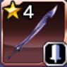 不死者の剣の画像