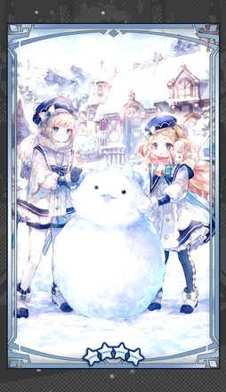 雪降る街での画像