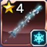 凍剣グレイシャルの画像