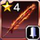 紅蓮剣インフェルナスの画像