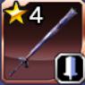 虐げられし者の剣の画像