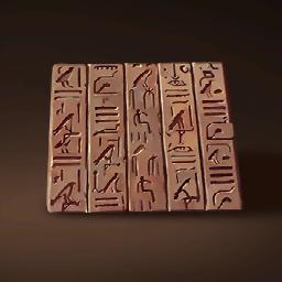 ヒエログリフ版の画像