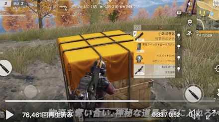 レベル4防具 画像