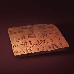 文字彫刻の粘土板の画像
