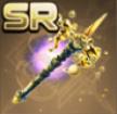 [サトゥルヌスの轟爆塵礫斧槍の画像
