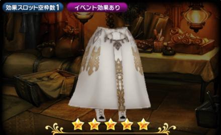 ロアンヌの下衣のレディース画像