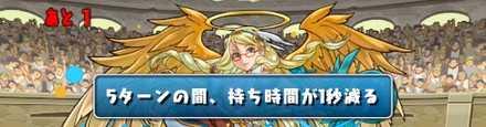 4Fはアルゲディ→全力コンボ